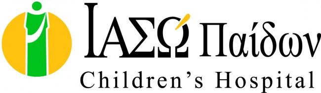Το Ιασώ Παίδων έδωσε το παρών στην 9η Ετήσια Επιστημονική Συνάντηση της Ελληνικής Ακαδημίας Παιδιατρικής