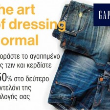 Gap  Αγόρασε τώρα ένα denim παντελόνι και πάρε το δεύτερο στη μισή τιμή ba4171f6726