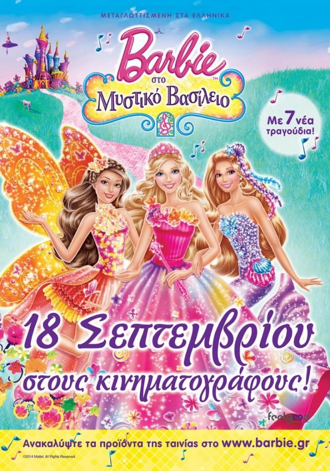 BarbieSecretDoor_poster_web_use-716x1024