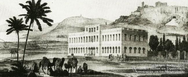 Greece, Athens - Weiler Building