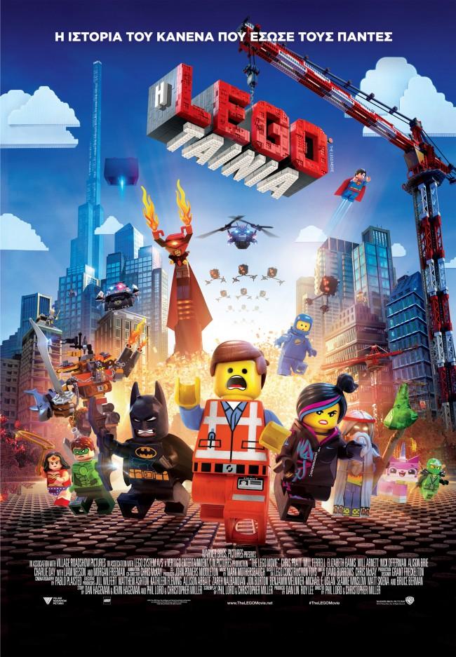 LEGO_A4-1