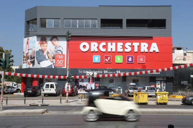 Τα νέα τεράστια Megastore Orchestra στο Αιγάλεω και τη Λυκόβρυση άνοιξαν!