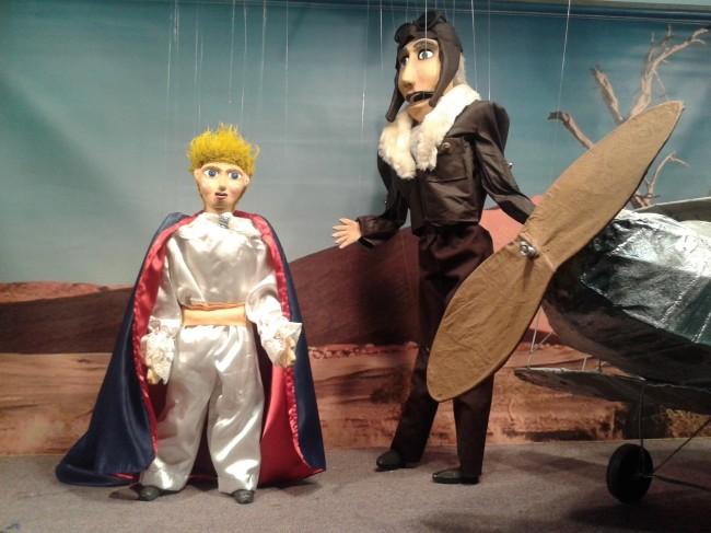 Κερδίστε 2 διπλές προσκλήσεις για την κουκλοθεατρική παράσταση  «Ο μικρός πρίγκηπας» στον Κινηματογράφο Αλέκα (19/10)