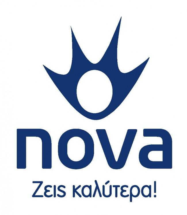 Nova.-Zεις-Καλύτερα