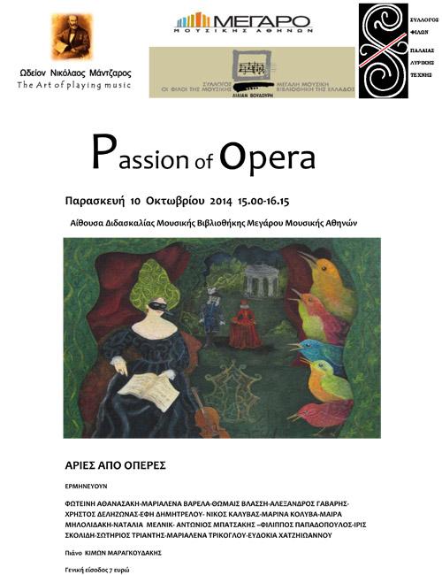 Passion of opera