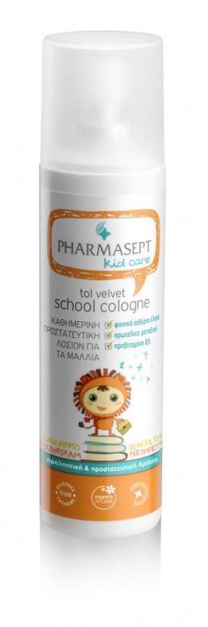 TOL-VELVET-School-cologne-100ml (1)