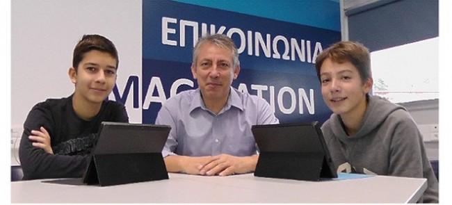 Ελληνες μαθητές κατέλαβαν την πρώτη θέση σε διεθνή διαγωνισμό της Microsoft