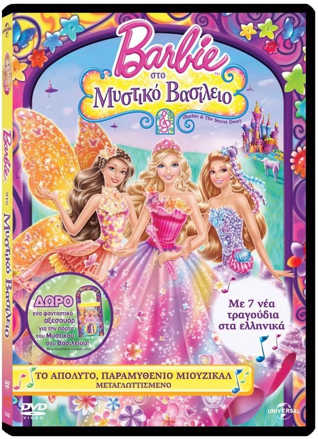 Barbie & The Secret Door DVD Packshot sticker