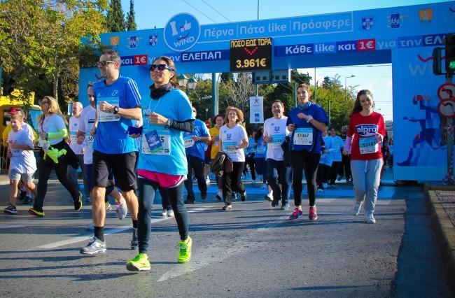 marathonios1383819086