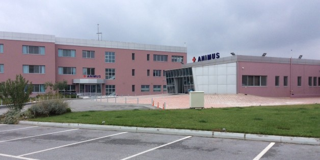 Το Animus, το Κέντρο Αποκατάστασης και Αποθεραπείας στην Λάρισα, που φιλοξενείται η Μυρτώ από τότε που επέστρεψε από την Βοστώνη