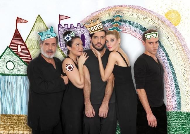 Κερδίστε 4 διπλές προσκλήσεις για την παιδική-εφηβική παράσταση «Οι Ηλίθιοι» στο Θέατρο Αλίκη (6 & 7/12)