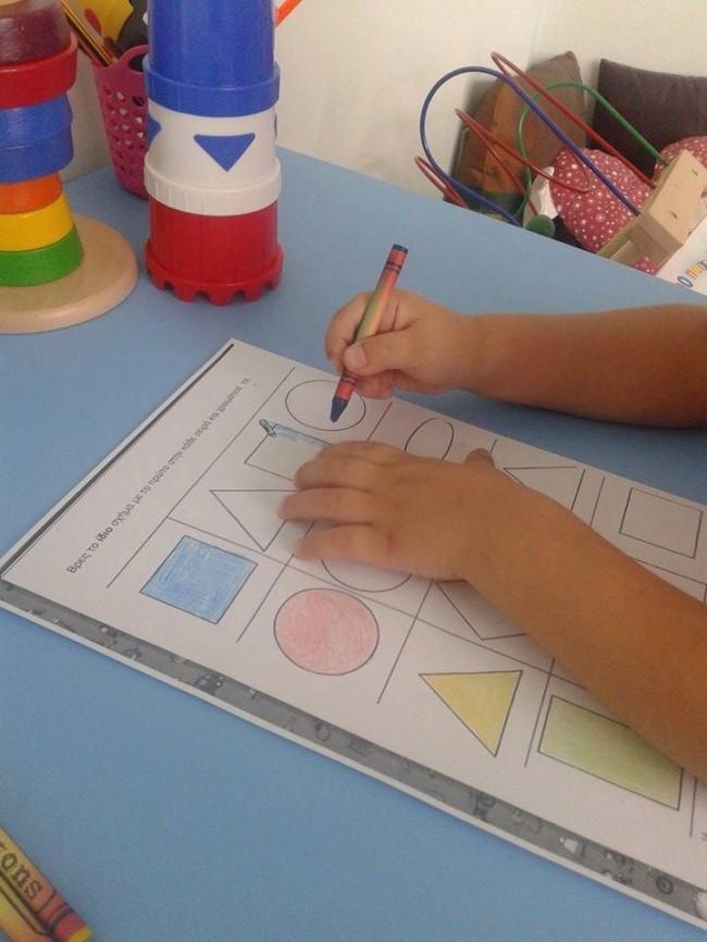 5 παιδάκια κερδίζουν δωρεάν συνεδρία αξιολόγησης λογοθεραπείας ή εργοθεραπείας στον Οργανισμό Μαθησιακής Μαθησιακής Αξιολόγησης, Δημιουργίας & Ανάλυσης-«ΟΜΑΔΑ»