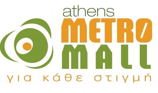 ATHENS-METRO-MALL-LOGO