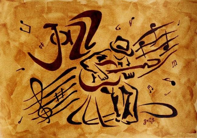jazz-abstract-coffee-painting-georgeta-blanaru