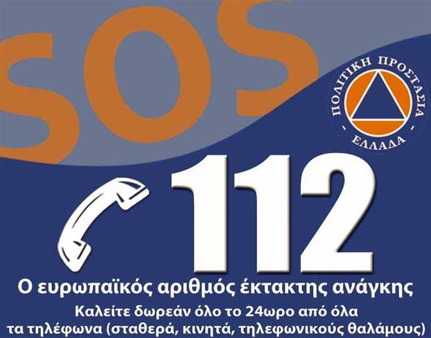 E8518F5FC1A71C187780C82BED9010E9