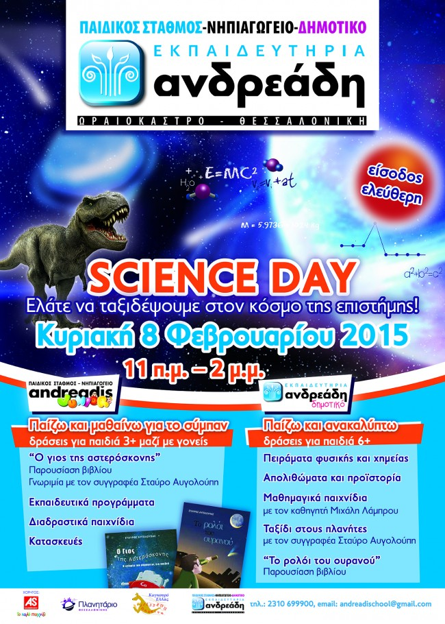 Science day _poster