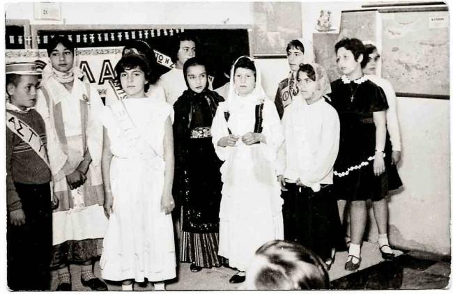 Θύμησες άλλων εποχών: «Στο παλιό 60ό δημοτικό σχολείο, η 25η Μαρτίου ήταν ημέρα χαράς»