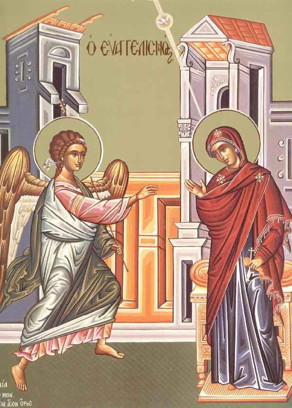 «Χαίρε, Κεχαριτωμένη, ο Κύριος μετά σου, ευλογημένη συ εν γυναιξί»