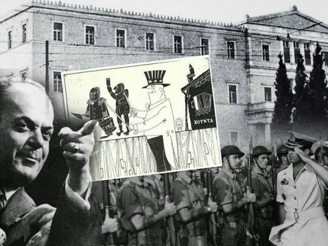 """Τι έγινε τα ξημερώματα της 21ης Απριλίου 1967; Το χρονικό που έβαλε την Ελλάδα """"στον γύψο"""" για 7 χρόνια (video)"""