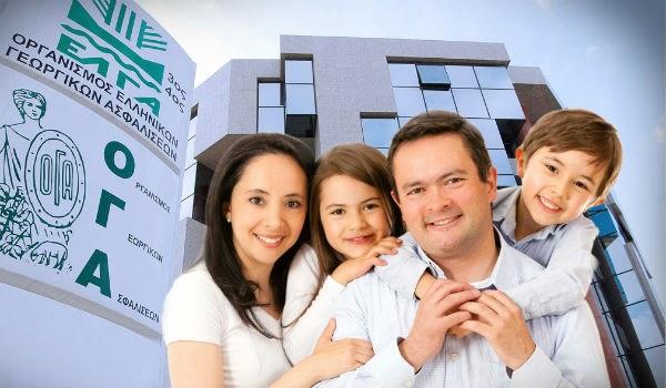 Τη Μεγάλη Τετάρτη η καταβολή των οικογενειακών επιδομάτων από τον ΟΓΑ
