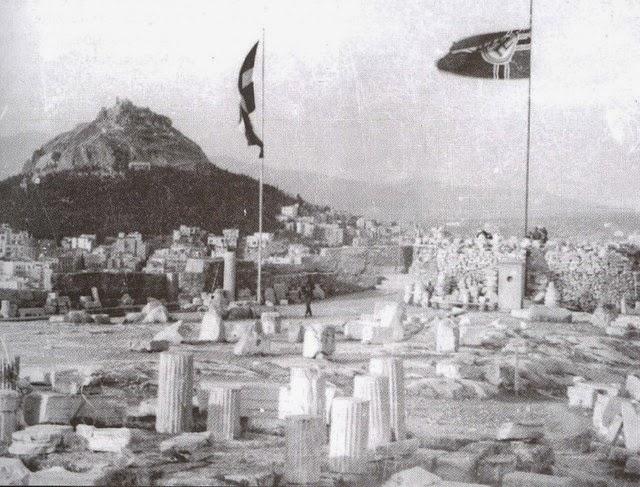 19410427svastigaacropol
