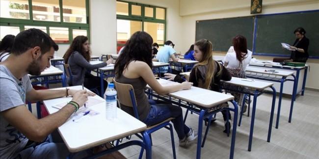 Δυσλεκτικοί μαθητές από τη Σάμο θα ταξιδέψουν στην Αθήνα για να εξεταστούν στις φετινές πανελλήνιες!