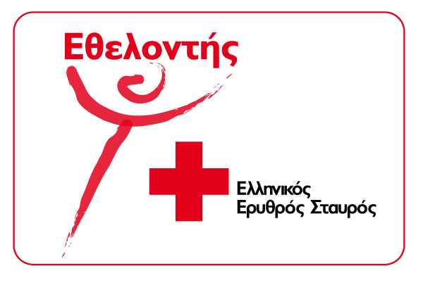 logo_ethelondon