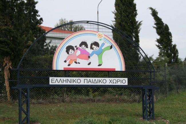 2012_04_11_episkepsi_sto_paidiko_xwrio_02