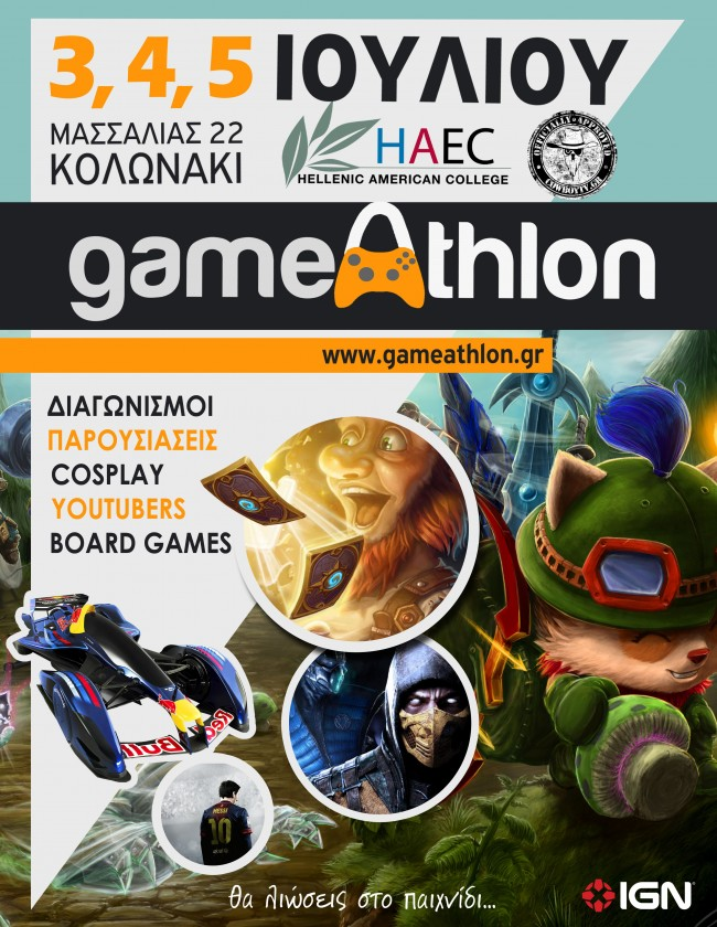 gameathlon2015_HR