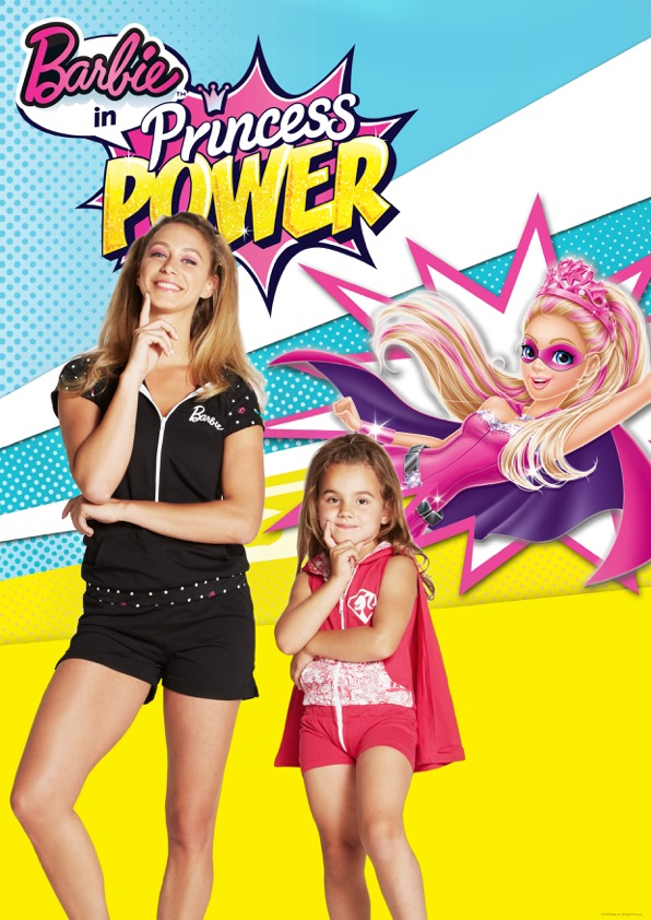 Barbie_Princess_Power_Trade_Ads_1_1