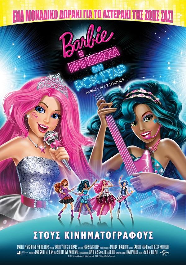 --------------------------------------------------------Barbie_RnR_Theatrical_Poster_GR_3