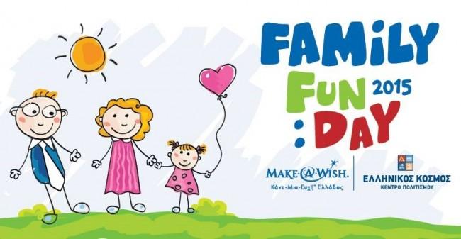 Ημέρα χαράς για όλη την οικογένεια από το Make-A-Wish (27/9)