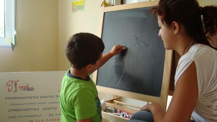 Τα Ψυχοπαιδαγωγικά Κέντρα της «Έδρας» στηρίζουν παιδιά και εφήβους με δυσκολίες μάθησης και αναπτυξιακές διαταραχές