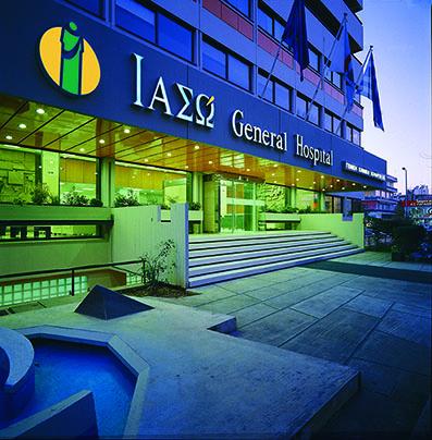 IASO GENERAL MAIN ENTRANCE-new logo