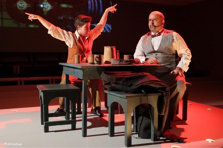 Κερδίστε 3 διπλές προσκλήσεις για την παιδική θεατρική παράσταση «Ο Γύρος του Κόσμου» στο Μέγαρο Μουσικής Αθηνών (8/11)