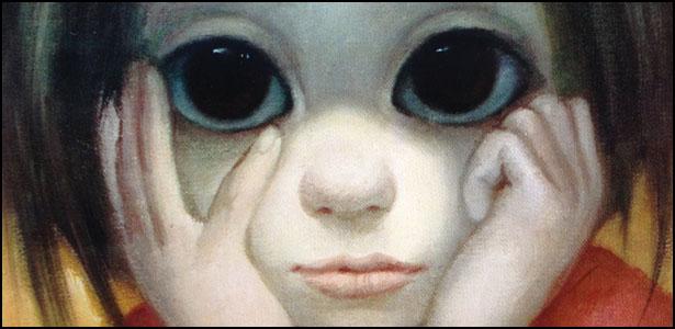 Παράξενα: 2 μάτια, σαν ουρανός!