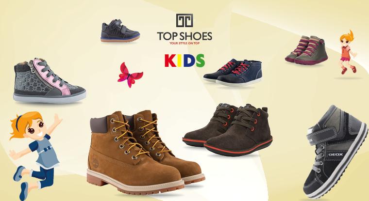 61cbb125050 Ένα κοριτσάκι και ένα αγοράκι κερδίζουν τα παιδικά παπούτσια της αρεσκείας  τους από το Topshoes.gr