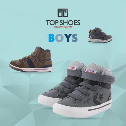 5c8b12c7545 Ένα κοριτσάκι και ένα αγοράκι κερδίζουν τα παιδικά παπούτσια της ...