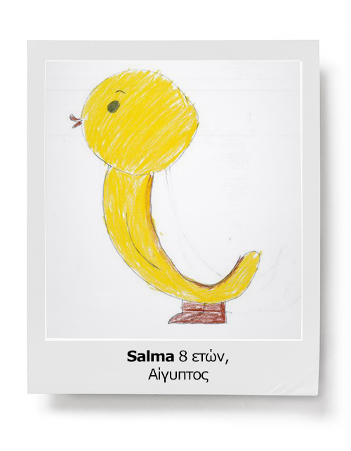 Soft_toys_Salma