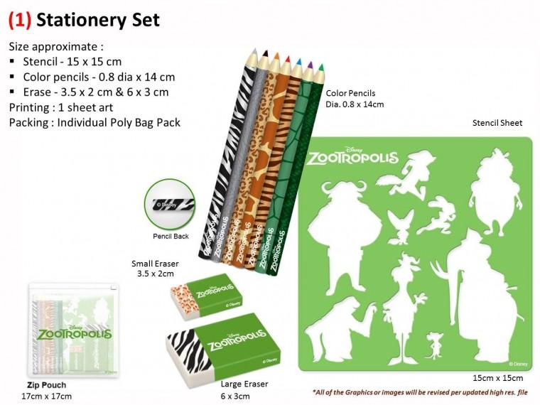 Zootropolis_Stationery Set