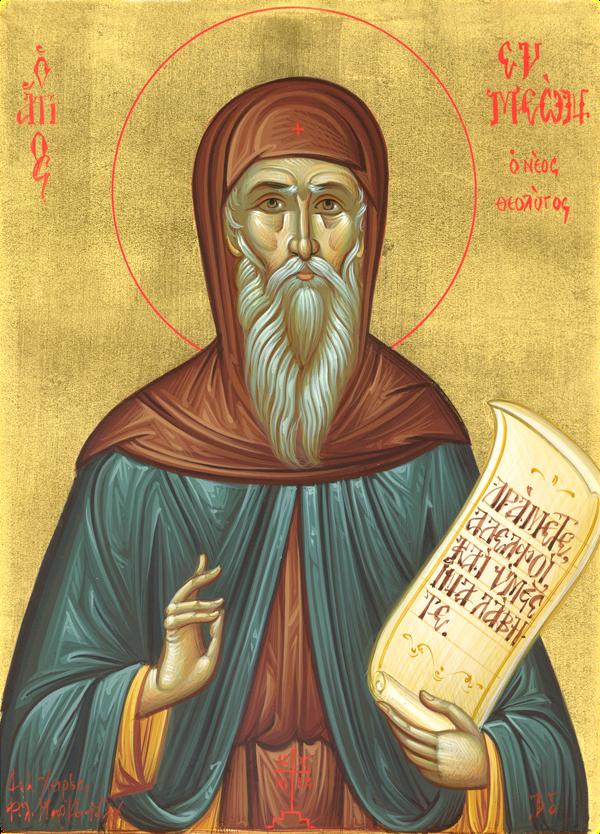 Γιατί ο Άγιος Συμεών θεωρείται ο προστάτης των εμβρύων   Infokids.gr