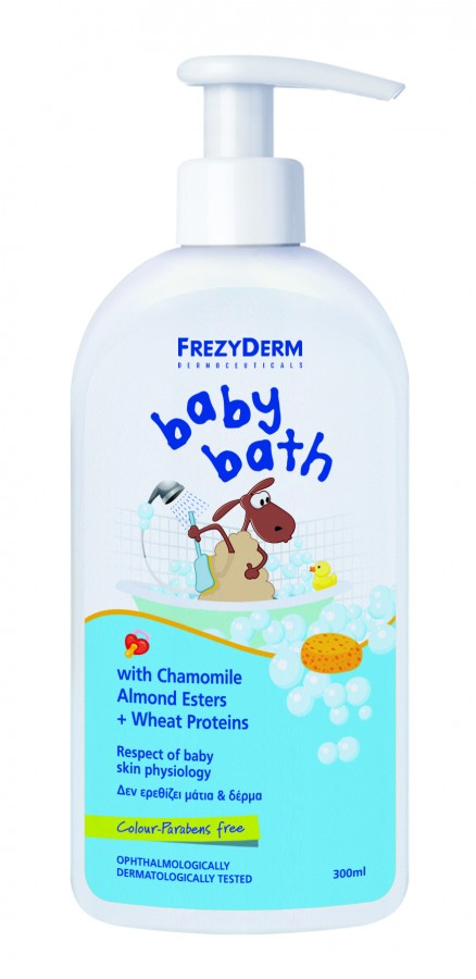 baby bath 300ml-merged