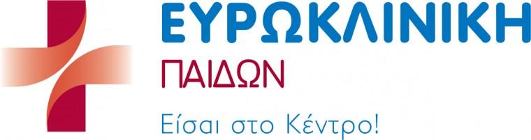 logo-children-greek