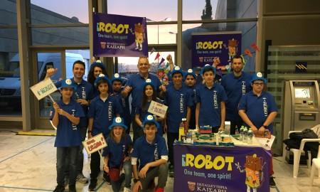 i-Robot-Εκπαιδευτήρια-Καίσαρη.-450x270