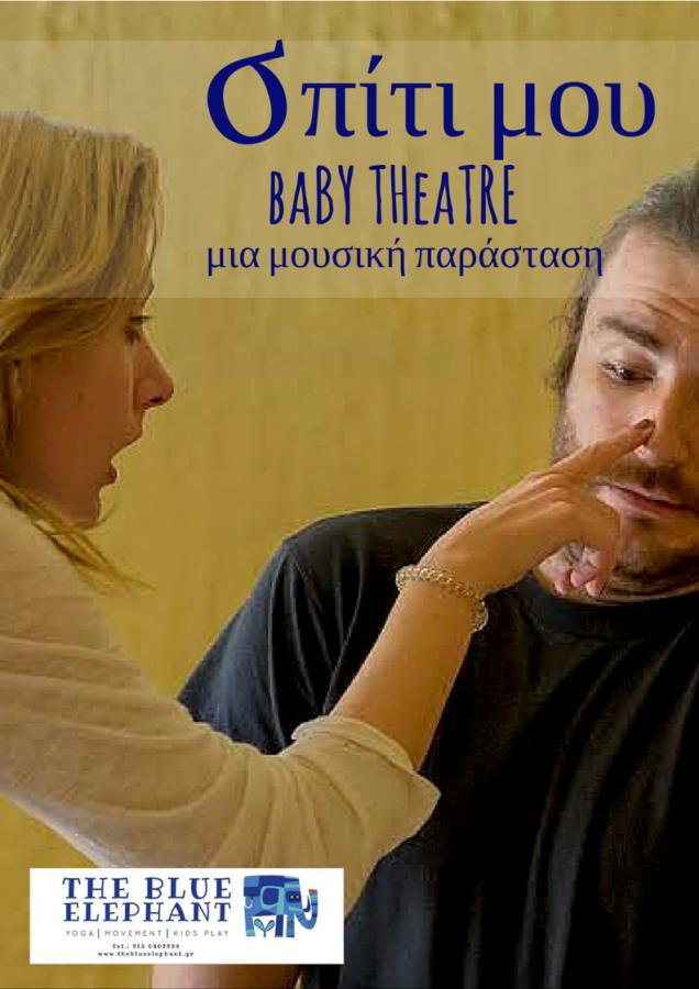 Baby Theatre  Blue Elephant
