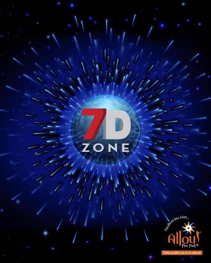 New 7D Zone @ Allou!