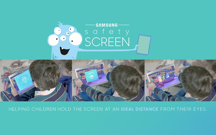 SamsungSafetyScreen