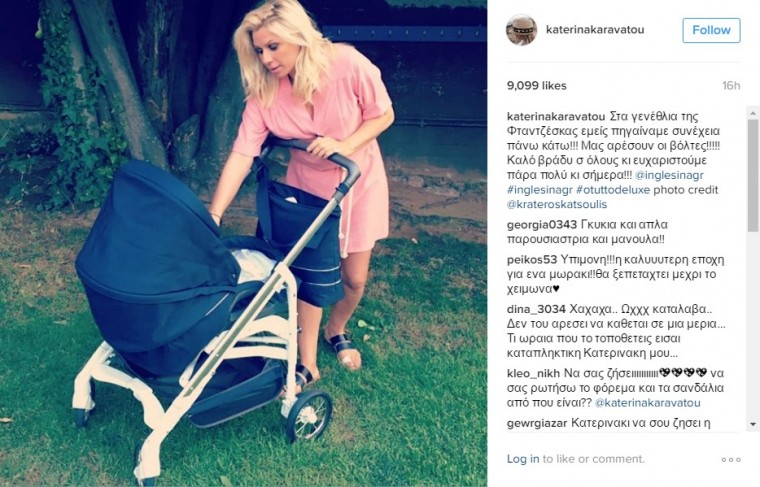 Κατερίνα Καραβάτου βόλτα με το μωρό