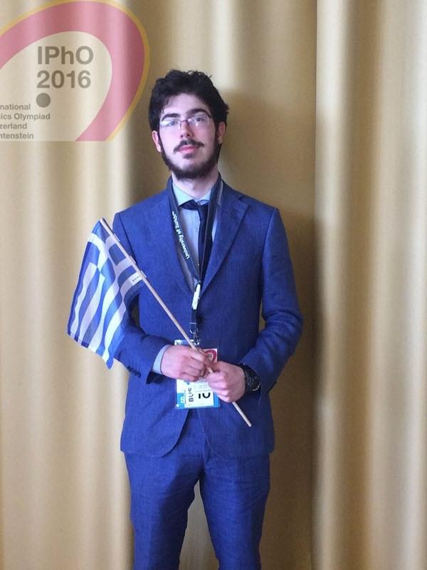 Παναγιώτης Κίτσιος: Ο μαθητής που διακρίθηκε στη Διεθνή Ολυμπιάδα Φυσικής 2016