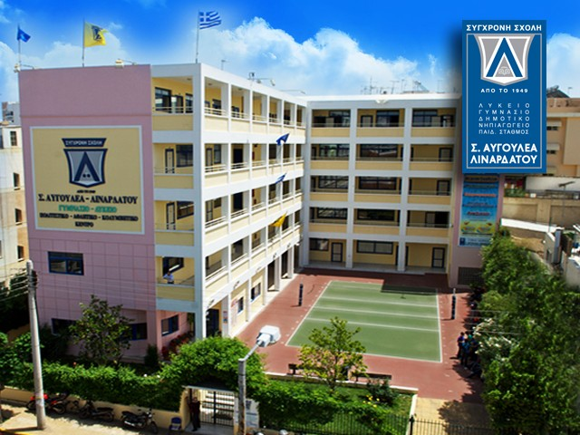 Σύγχρονη Σχολή